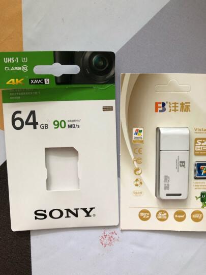 索尼(SONY) 高速存储卡 SD卡 佳能单反索尼微单相机内存卡闪存卡 8G(SF-8UY2) 读取速度90M/S 晒单图