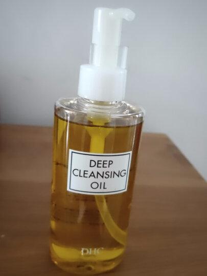 DHC 橄榄卸妆油200ml 专柜同款 温和眼唇脸部卸妆深层清洁去角质易乳化不油腻蝶翠诗 晒单图