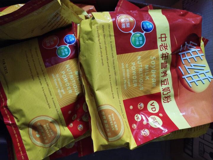 维维豆奶粉营养早餐速溶即食冲饮代餐非转基因大豆加钙豆奶粉500g 晒单图