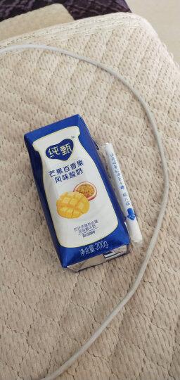 蒙牛纯甄 常温风味酸牛奶 送礼必备 200g*24 自营礼盒装 晒单图