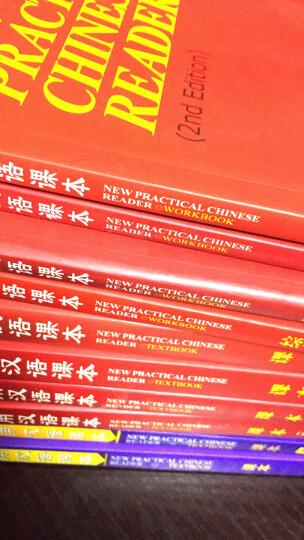 新实用汉语课本4(第2版)(英文注释)课本(含1MP3) 晒单图