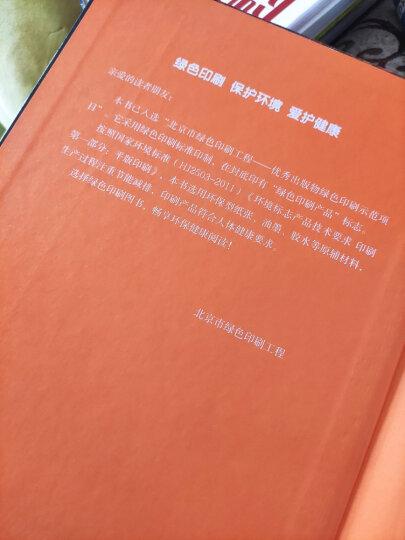 DK儿童地理百科全书(2021年全新印刷) 晒单图