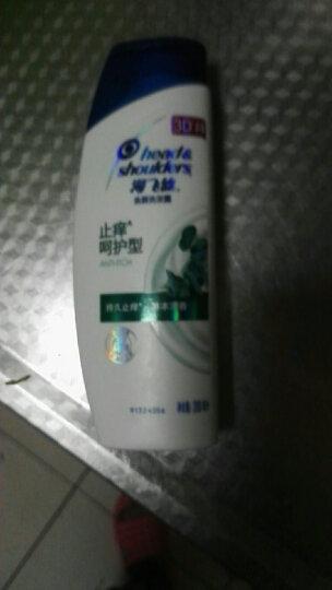 海飞丝洗发水丝质柔滑200ml(持久去屑止痒清爽柔顺)清香型 男士女士通用 晒单图
