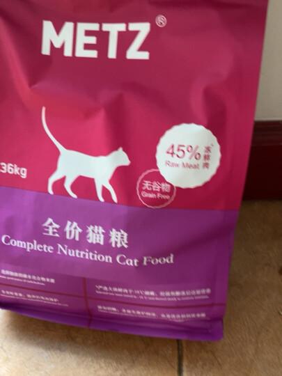 玫斯(METZ)猫粮 发酵生鲜肠道护理猫粮1.36kg 幼猫成猫布偶英美短蓝猫通用粮 晒单图
