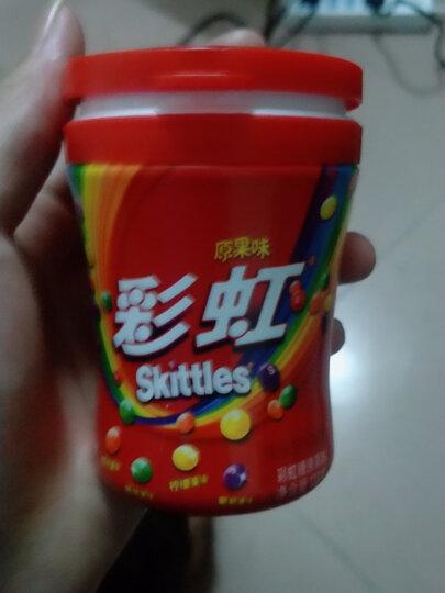 彩虹糖原果味120g单瓶装 婚庆糖果礼物 休闲零食方便携带 晒单图