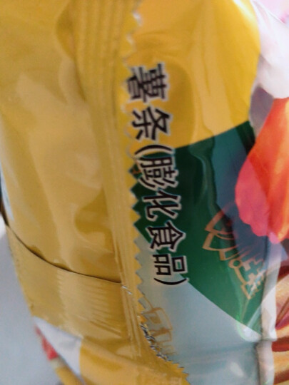 Orion 好丽友 休闲零食 薯片 好友趣大凹凸蜂蜜黄油味125g/袋(新老包装随机发货) 晒单图