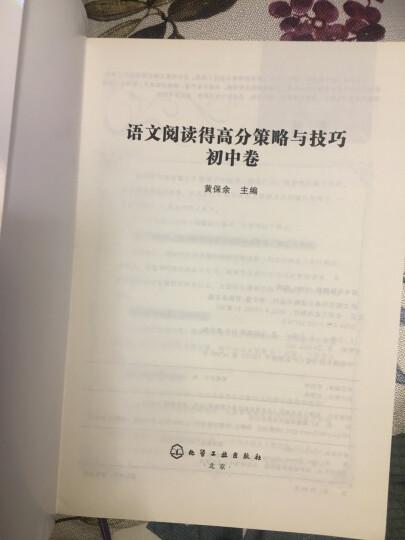 中学文言文必考140字(精选高考频字,初高中适用) 晒单图