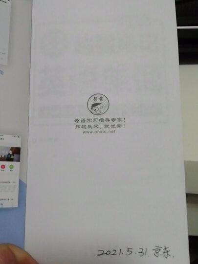 昂秀外语 旅游英语口语 大家的旅行英语入门学习书 图解一看就会(扫码赠音频) 晒单图