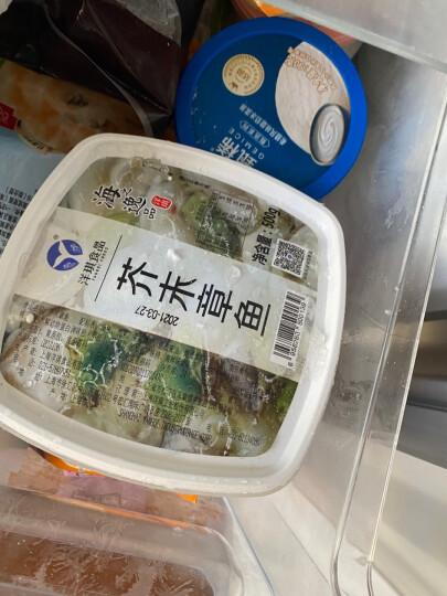 聚福鲜 冷冻生制芥末章鱼 500g/盒 海鲜年货 日式料理 晒单图