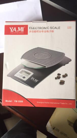 亚米(Yami)吧台专用电子秤 食品秤手冲咖啡计量称 可称0.1g-3kg 多功能称 YM5506 晒单图