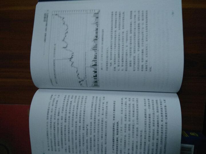 2018年新正版 /期货市场技术分析:期(现)货市场股票市场外汇市场利率(债券)市场之道 晒单图