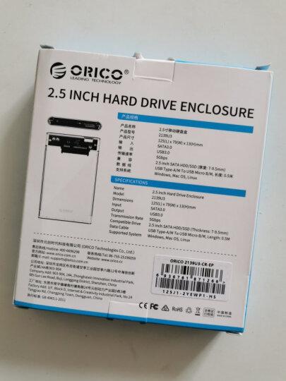 奥睿科(ORICO)移动硬盘盒2.5英寸USB3.0 SATA串口笔记本电脑外置壳固态机械ssd硬盘盒子 全透明2139U3 晒单图