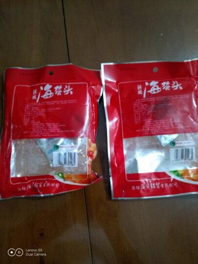 洋口港 鲜味海蜇丝清脆爽滑开袋即食带调料包 200g/袋 晒单图