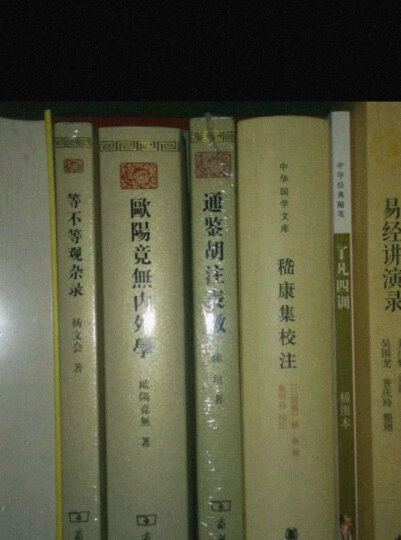 中国疆域沿革史/中华现代学术名著丛书·第六辑 晒单图
