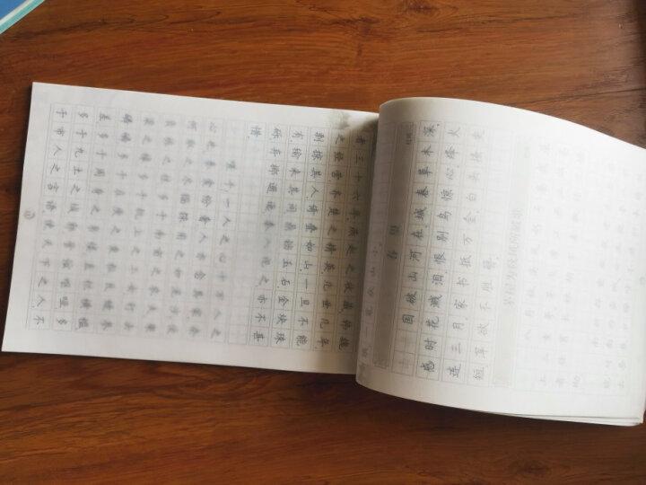 墨点字帖初中生必背古诗文 正楷 硬笔书法钢笔字帖 晒单图