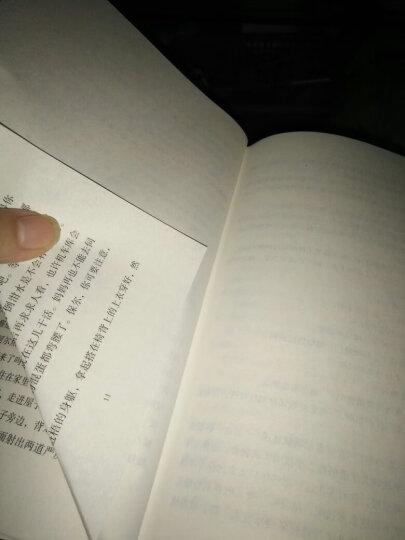 正版包邮3本原版原著 傅雷家书+钢铁是怎样练成的+名人传 青少版 学校推荐八年级下册必读名著 晒单图