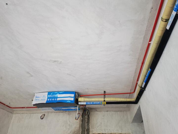 美的(Midea)中央空调一拖四一拖三风管小多联机家用全直流一级变频冷暖隐藏嵌入式空调卡机智能家电  H80W一室一厅大3匹一拖二适用60-80平方 晒单图