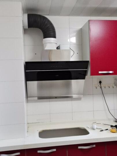 华帝(VATTI)i11083油烟机 极客系列 侧吸式家用抽油烟机4.5KW灶具套装 自动清洗 以旧换新(天然气) 晒单图