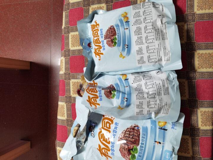 好巴食 豆腐干 休闲零食 豆干素食 独立小包装多口味混装实惠包400g 晒单图