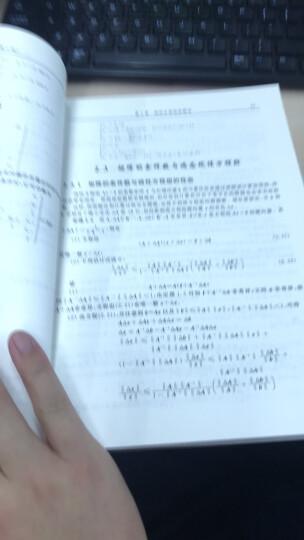 高等学校研究生教材:数值分析(第4版) 晒单图