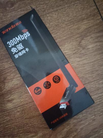 腾达(Tenda)U3 300M USB无线网卡 台式机笔记本通用 迷你mini 随身WiFi接收器 发射器 晒单图