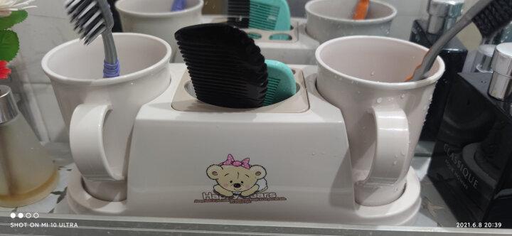 顺美 牙刷杯 漱口杯子儿童成人刷牙杯架浴室洗漱杯置物架套装双杯+牙具架 晒单图