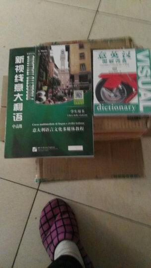 意英汉图解词典 晒单图