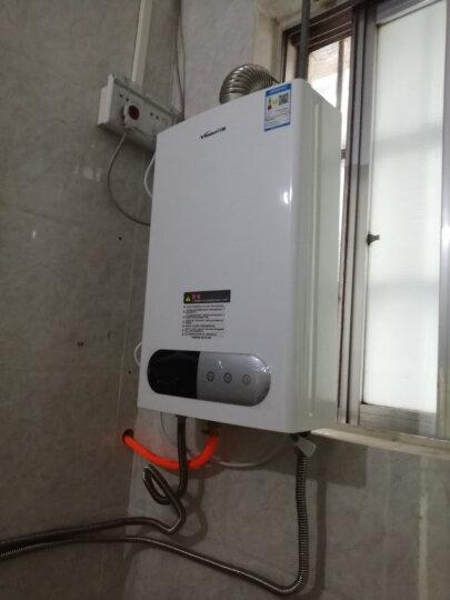万和(Vanward)10升智能宽频恒温 触摸感应控制 燃气热水器(液化气)JSQ20-220J10【六年质保】 晒单图