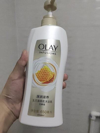 OLAY玉兰油 沐浴露套装 含蜂蜜滋养650ml送雪莲香氛200ml 美肌 含微米精油 无皂基 精油香氛 晒单图