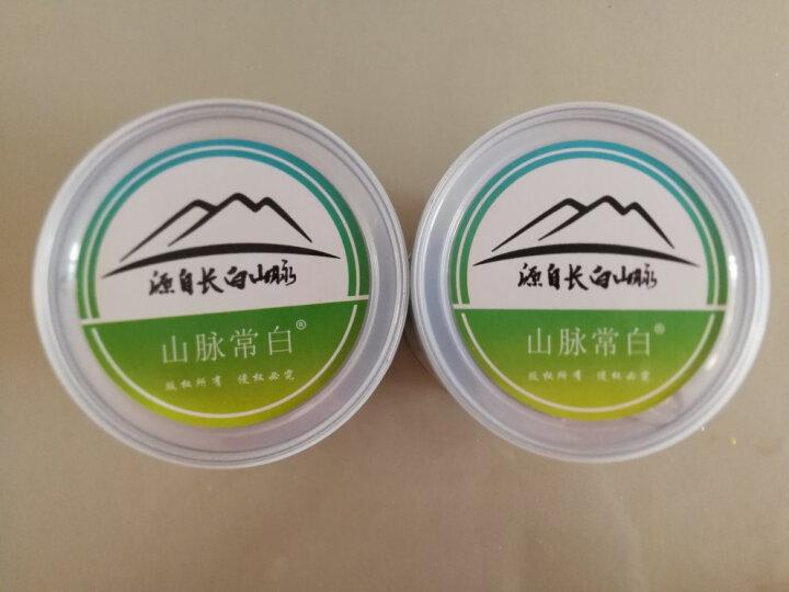 山脉常白 黄瓜籽粉纯原粉 1260g黄瓜子粉两罐装 晒单图