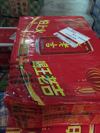 王老吉凉茶310ml*24罐整箱装 草本凉茶植物清凉饮料 中华老字号 晒单图
