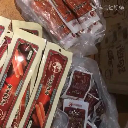 阿满 食品卤味香辣味鸡爪鸡手凤爪真空独立小包装休闲食品零食小吃 五香 晒单图