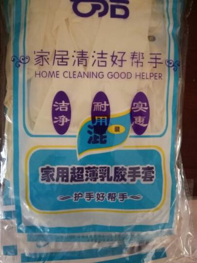 云洁 清洁家务手套 厨房洗碗防水劳保耐用清洁手套 薄款乳胶手套20双装 晒单图