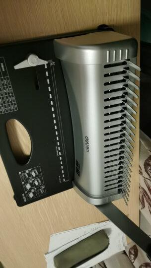 得力(deli)3870 省力型胶圈/夹条装订机 21孔文件打孔机 晒单图
