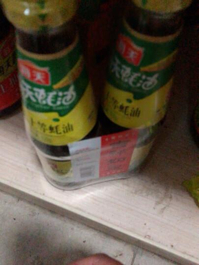 海天 上等蚝油 凉拌炒菜火锅烧烤调料 520g*2 中华老字号 晒单图