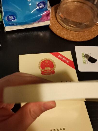 中华人民共和国民法总则 中华人民共和国民法通则 晒单图