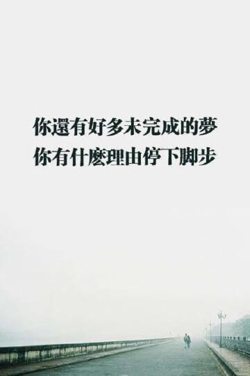 长短经 原文+注释+译文 文白对照 中华国学经典精粹·权谋智慧经典本 晒单图
