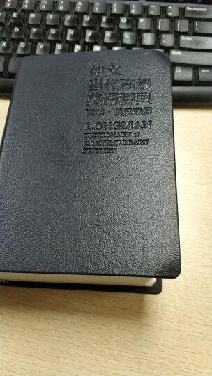 朗文当代高级英语辞典(英英·英汉双解)(第五版)(缩印版) 晒单图