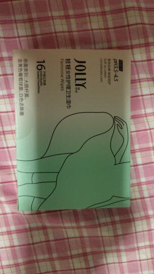 娇妍(JOLLy)女性护理卫生湿巾 16片*4盒(共64片) 私密抑菌独立包装湿厕纸经期孕期日常外出用 晒单图