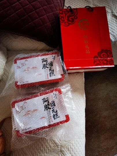 黄金海岸 阿胶糕固元糕500g东阿县原产即食阿胶膏固元糕片块 可配女性滋补营养食品 晒单图