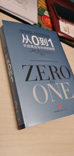 从0到1 开启商业与未来的秘密 荐书联盟推荐 [Zero to One] 彼得·蒂尔 布莱克·马斯特斯 著 中信出版社 晒单图