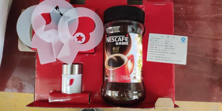 雀巢(Nestle)醇品 速溶 黑咖啡 冲调饮品 礼盒装 200g(新老包装交替发货) 晒单图