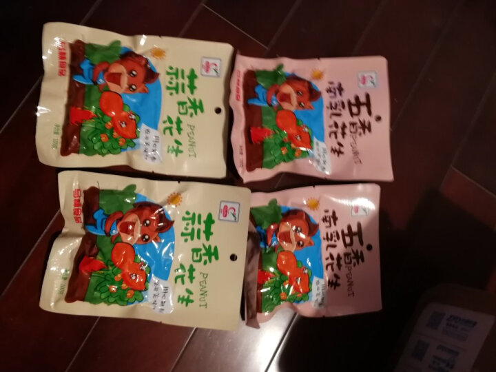 马林(malin) 南乳/蒜香花生100gX6袋  五香南乳花生蒜香花生仁花生米休闲零食特产小吃 南乳X2蒜香X4 晒单图