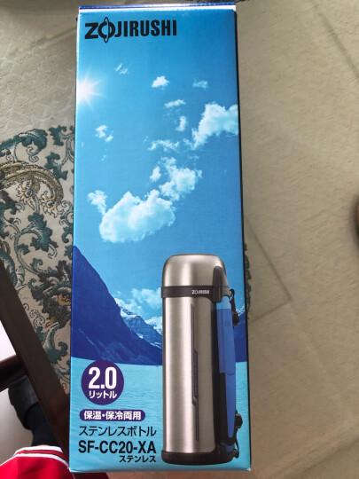 象印304不锈钢真空保温壶2L大容量热水瓶SF-CC20-XA 晒单图