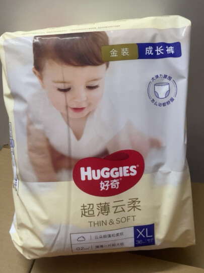 好奇Huggies金装拉拉裤XXL28片(15kg以上)加加大号婴婴儿尿不湿成长裤超薄云朵柔软超大吸力 晒单图