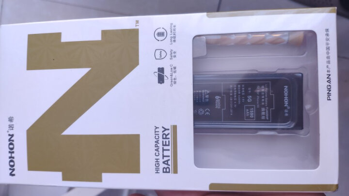 【五年质保】诺希 苹果5电池(旗舰版1590mAh)高容量 苹果电池/手机电池内置电池 适用于 iphone5/5电池 晒单图