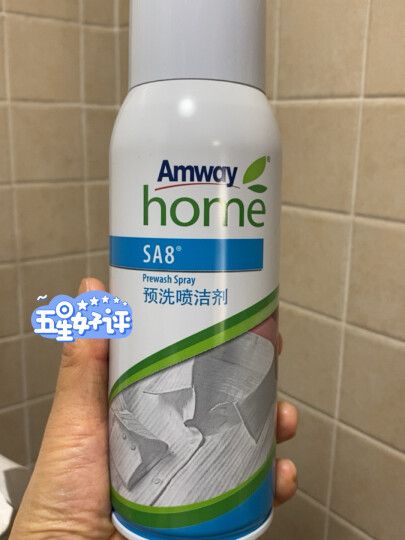安利(Amway) Amway 安利预洗喷洁剂 350g 晒单图