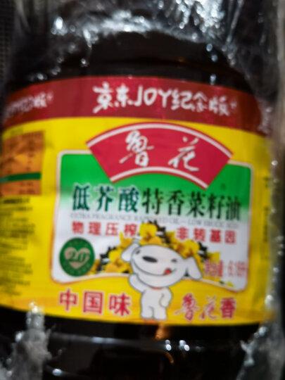 鲁花 调味品 烹饪黄酒 自然香料酒(去腥 提鲜 增香)500ml 晒单图