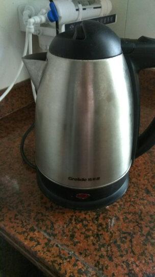 格来德(Grelide)电热水壶 304不锈钢烧水壶 WWK-1805S 1.8L容量电水壶 晒单图