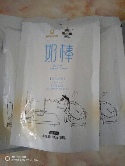 你氏 休闲零食 内蒙古特产奶酪 科尔沁零食 原味奶茶甜200g 晒单图